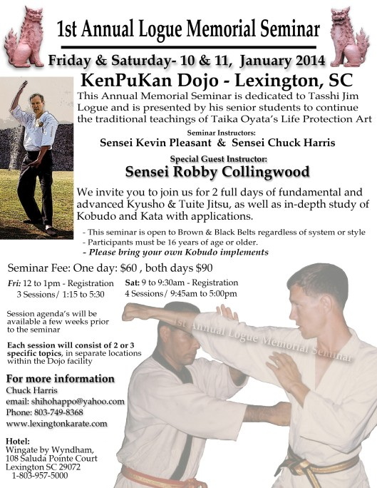 1ST Annual Jim Logue Memorial Seminar